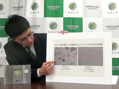 Hiroshima researchers proved that UVC light effectively kills SARS-CoV-2 virus.