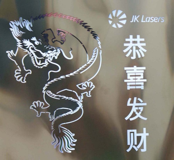 JK Lasers fiber laser's Chinese New Year message