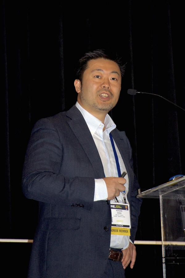 Goda: Ultraslow imaging could help Japan.