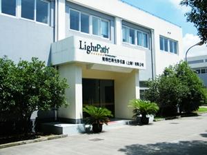 Shanghai facility