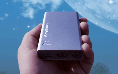 Pocket-sized: the Nebra Anybeam.