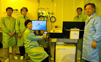 The Keio team begins 3D manufacturing operations with the Nanoscribe GT2.
