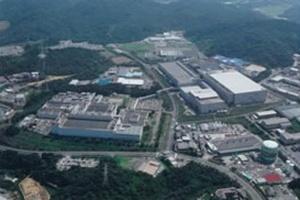 Nagasaki Technology Center
