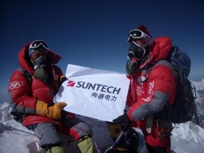Suntech: top of the world