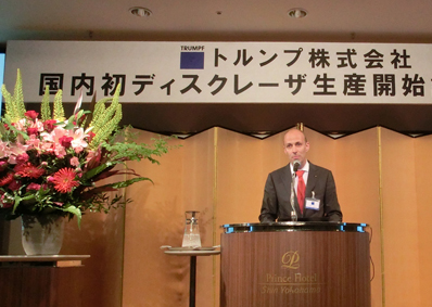 Yokohama launch: Dr. Peter Leibinger, Vice Chairman of Trumpf at the opening.
