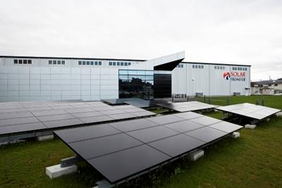 Solar Frontier: Atsugi Research Center