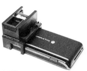 Bioimaging on a smartphone
