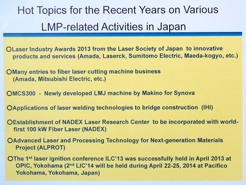 Good news! Some of Japan's laser