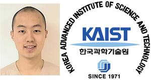 YongKeun Park, of KAIST, S Korea.