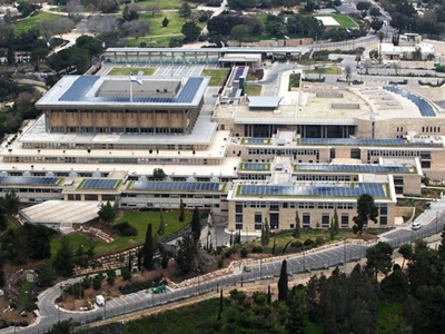 Solar roof: the Knesset building in Jerusalem
