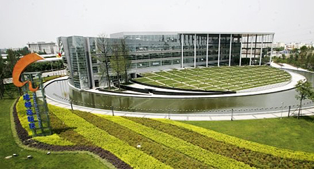 West Park business zone in hi-tech city Chengdu, China.