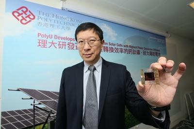 Hong Kong Poly's 25.5% tandem cell