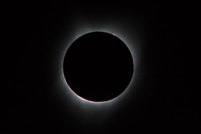 Corona formed during August 21 eclipse