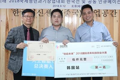 Lidar firm SOS Lab lands $6M