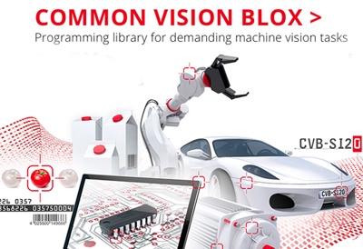 Stemmer's Common Vision Blox software has also seen rising demand.