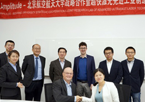 Amplitude Systèmes and Beihang University sign agreement.