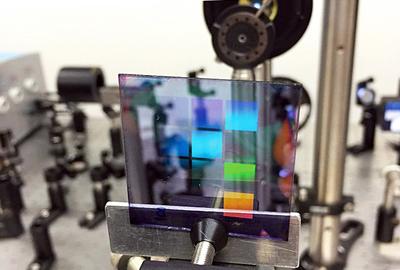 Experimental sample of the new nanolaser.