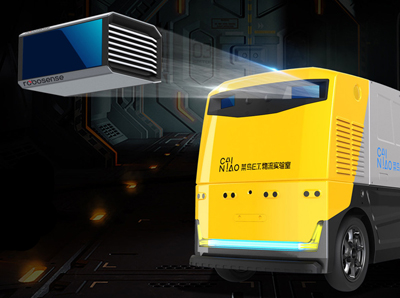 G Plus is the first solid-state LiDAR unmanned logistics vehicle.