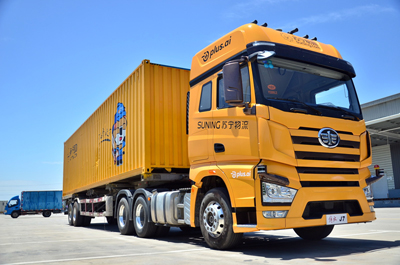 Stroll on: Suning Logistics has completed tests on its