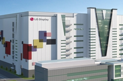 OLED proliferation: LG expanding in China
