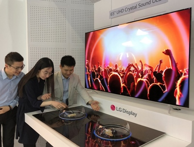 LG Display's 'Crystal Sound OLED' TV
