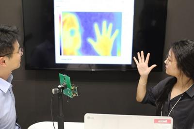 Thermal imaging venture: LG Innotek